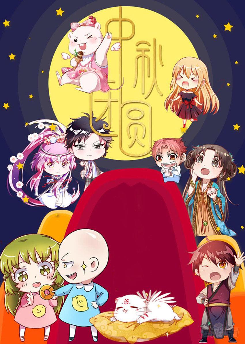 Ngự Linh Thế Giới Chapter 352 video  - truyenmh.com
