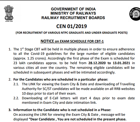 RRB NTPC Exam Schedule Notice 2020