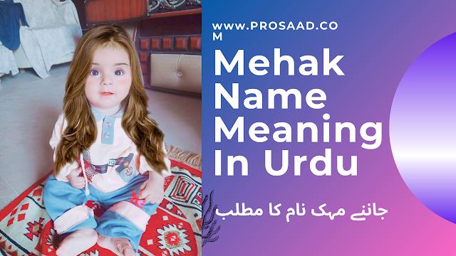 Mehak Name Meaning In Urdu