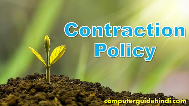Contraction Policy क्या है? हिंदी में