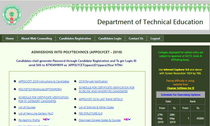 AP Polycet Seat Allotment 2019 – Download Allotment Order @ appolycet.nic.in