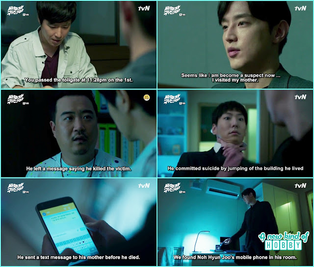 professor at police station Let's Fight Ghost - Episode 9 Review - Korean Drama 2016
