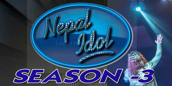 Nepal Idol Season 3 audition