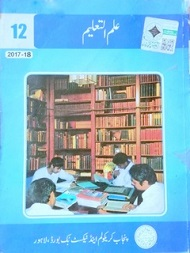 FA part 2 education book