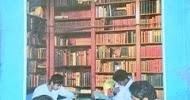 Education book 2nd year in Urdu - Zahid Notes