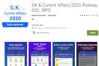 Top 7 General Knowledge Apps For Competitive Exams