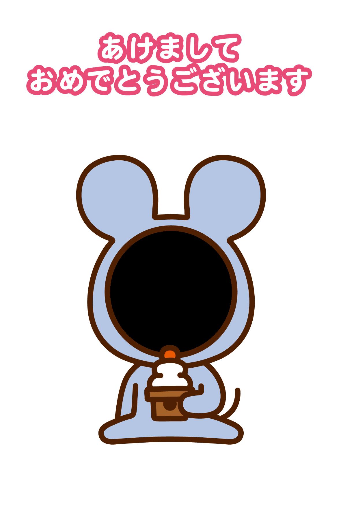 座ったネズミのイラスト年賀状(子年・写真フレーム