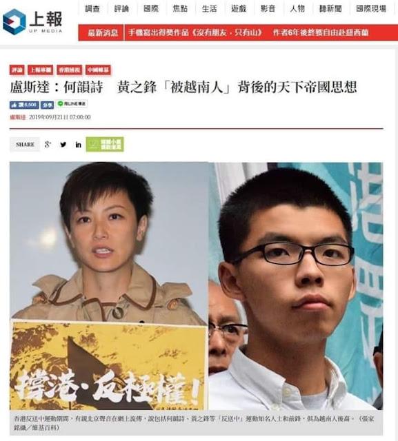 """Báo mạng Trung Quốc: """"Hoàng Chi Phong (Joshua Wong) là đặc vụ Việt Nam tại Hong Kong"""""""