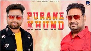 Purane Khund Lyrics - Tarsem Modgill, Parvez Ali Jodhan