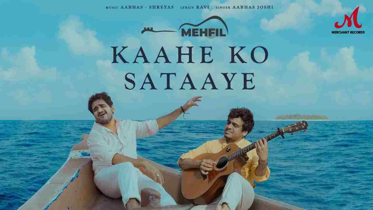 काहे को सताये Kaahe ko sataaye lyrics in Hindi Aabhas Joshi Hindi Song