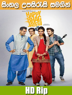 Happy Bhaag Jayegi 2016 Watch Online With Sinhala Subtitle