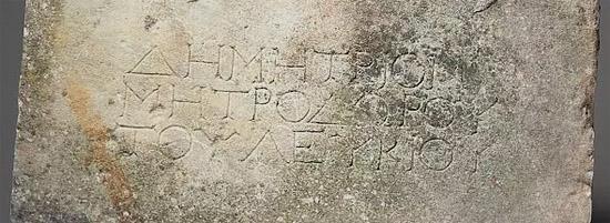 Mulher tinha pedra que vale uma fortuna noestabulo Reino Unido - Img 2
