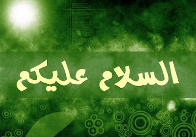 Assalamualaikum Bahasa Arab