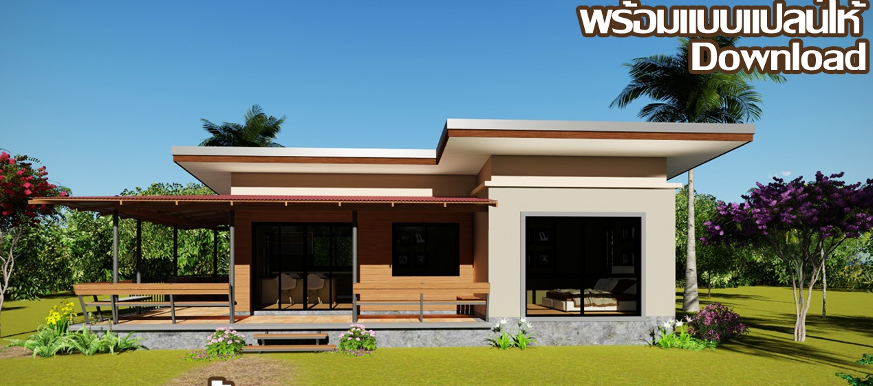 Among the many styles for a home, it seems that modern design has been popular nowadays because it is the style that fits the life in the city or urban areas. But don't you know that building a modern house design in rural areas or in the countryside is not bad an all. Having a modern house design in a place that it is not crowded or with beautiful surroundings is so relaxing and comforting.   If you are looking for a modern house design that will both fit in the city or urban area, check the following house plans created by homeplan360.com. Everything about these 10 houses is pretty nice and cool! The house itself is spacious and airy and is suitable for families who love enough space! Having this house in a spacious home lot will be so much better because it is much beautiful having a wide garden after all. If you liked this house, you might want to consult this design with your architect.
