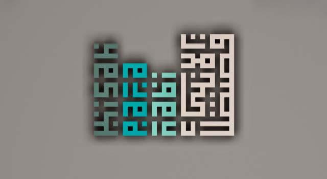 Kisah Nabi Syits Alaihis Salam