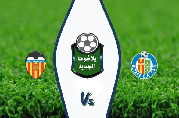 نتيجة مباراة فالنسيا وخيتافي اليوم السبت 8-02-2020 الدوري الإسباني
