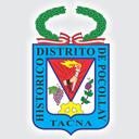 Camaras de Seguridad, Proyecto Municipio Pocollay, Sistema de Televigilancia Publica, Municipal