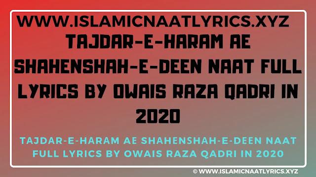 Tаjdаr-E-Hаrаm Aе Shаhеnѕhаh-E-Dееn Naat Full Lyrics In 2020