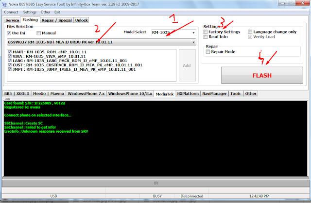 nokia 130 rm1035 flash file,nokia 130 ta1017 flash file