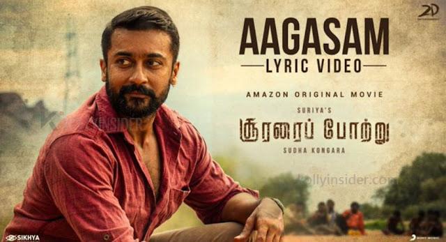 Suriya's 'Soorarai Pottru' - 'Aagasam' Lyrical Video is out [Video]