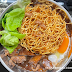 Resipi Sizzling Yee Mee Chinese Style
