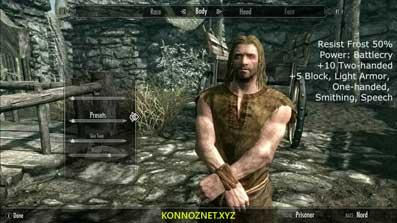 لعبة The Elder Scrolls V: Skyrim