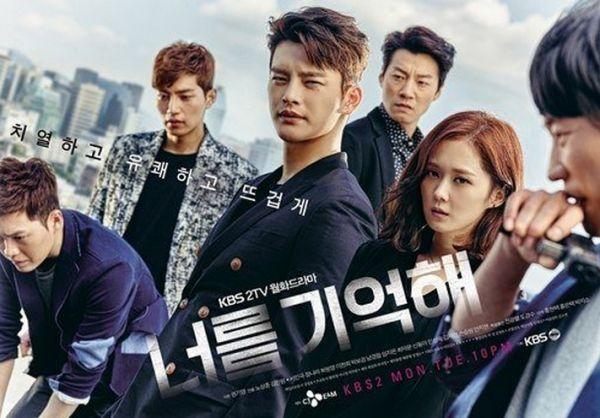 Phim Nhớ Em - I Remember You (2015)