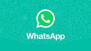 Whatsapp par dp kaise lagaye