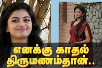 Actress Anandhi talks about her Marriage | Selfie Time | IBC Tamil