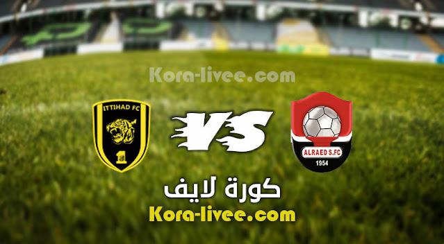 موعد مباراة الاتحاد ضد الرائد في الدوري السعودي والقنوات الناقلة
