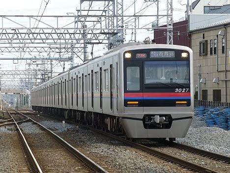 【ダイヤ改正後も平日1本限定!】通勤特急 西馬込行き