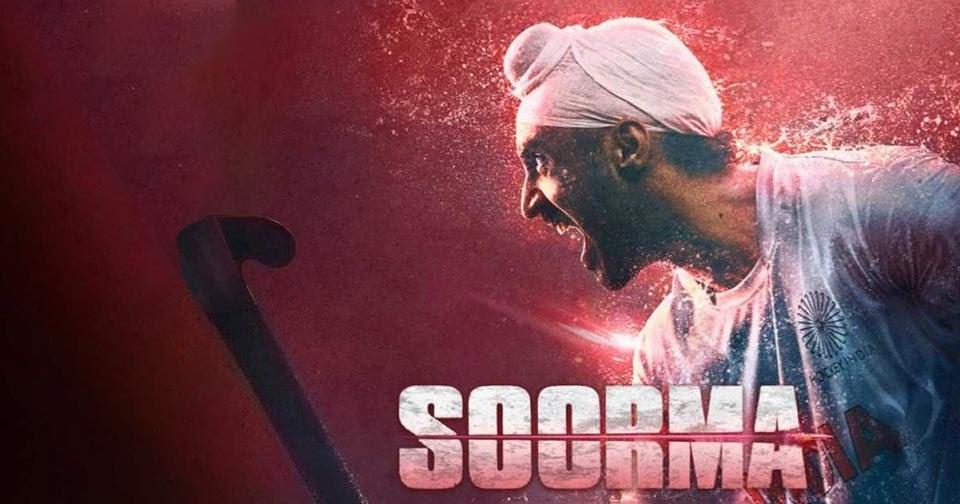 Soorma(2018): The Real Soorma Of Box Office?