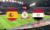 مشاهدة مباراة مصر واسبانيا بث مباشر يلا شوت اليوم 22-07-2021 في أوليمبياد طوكيو