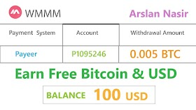 Wmmm.io - We Make Much More | New Bitcoin Usd Auto Earning Site 2020 - Daily Earn $100 Live Proof