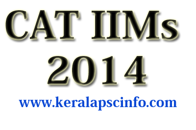 CAT registration 2014, CAT 2014, IIM CAT 2014