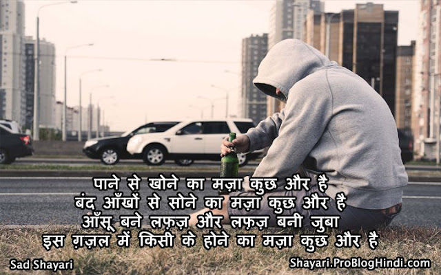 friendship sad shayari