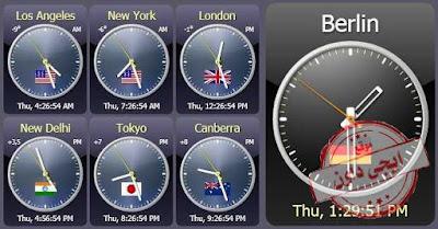 تحميل برنامج الساعة العالمية للكمبيوتر جميع دول العالم Sharp World Clock