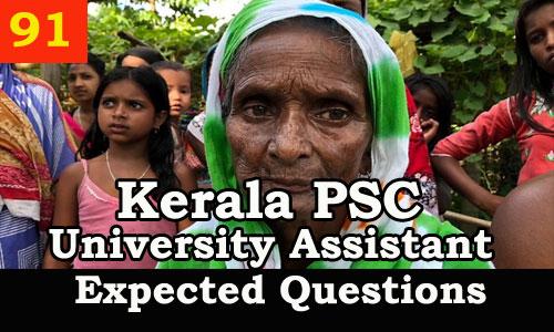 Kerala PSC Model Questions for University Assistant Exam - 91