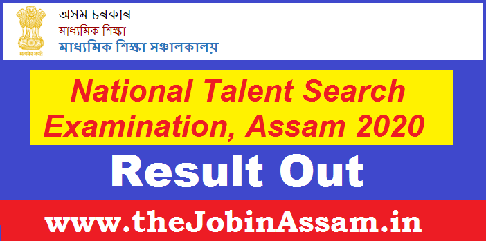 National Talent Search Examination, Assam Result 2021