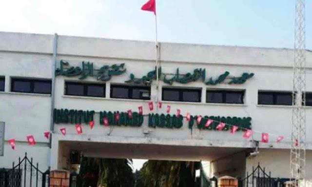 Institut Mohamed Kassab d'orthopédie