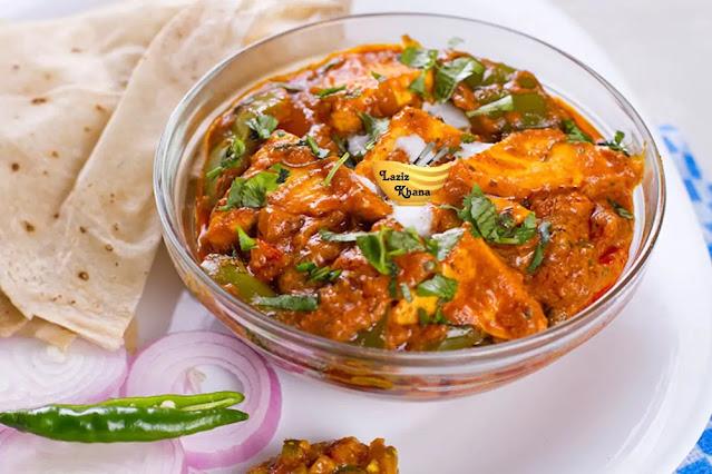 Paneer Pasanda Recipe in Hindi