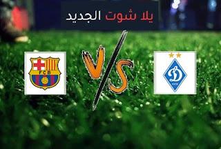 نتيجة مباراة برشلونة ودينامو كييف اليوم الثلاثاء بتاريخ 24-11-2020 دوري أبطال أوروبا