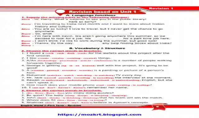 مراجعة وامتحانات على الوحدات بالاجابات لمنهج English World 7 انجليش وورلد7 الترم الاول