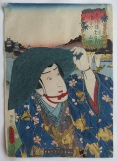 三代豊国 役者見立東海道 東海道 宮桑名間 名古や山三の浮世絵版画販売買取ぎゃらりーおおのです。愛知県名古屋市にある浮世絵専門店。