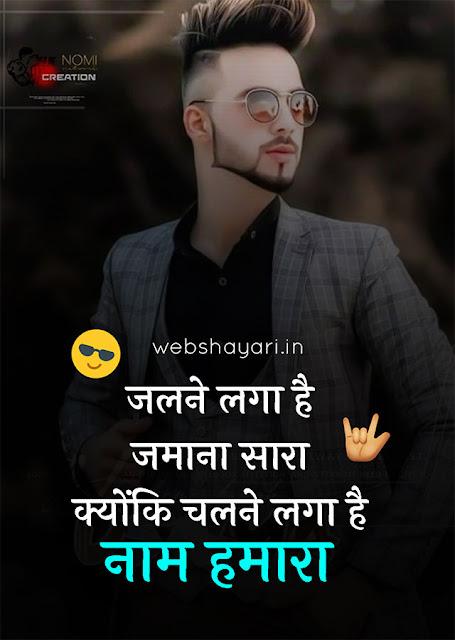 status bhaigiri ke