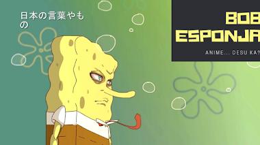 BOB ESPONJA: Anime... Desu Ka? | ESPECIAL