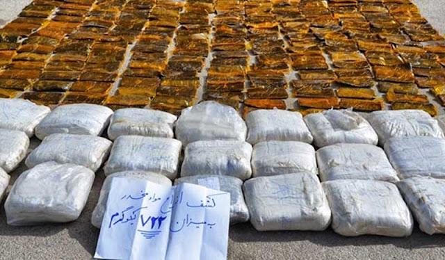 Tahukah Anda? Iran Pernah jadi Negara Penyuplai Narkoba Terbesar di Indonesia