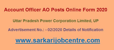 UPPCL Account Officer Vacancy Online Form 2020