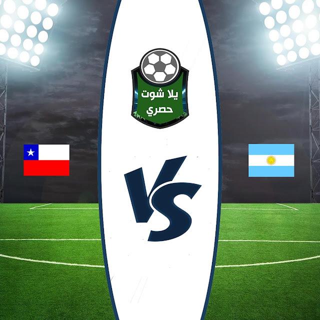 مشاهدة مباراة الأرجنتين وتشيلي