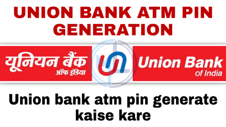 Union bank atm pin generation / change kaise kare